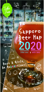 Sapporo Beer Map2020表紙